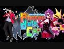 【ポケモンUSM】神剣で成敗するPhoton Delta Cup【vsフォル】