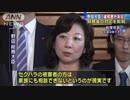 """野田大臣「違和感がある」セクハラ調査する財務省の""""やり方""""批判"""