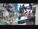 【Z/X】第一回きみおふ第二卓第四戦あまりりす vs ハヤコー【対戦動画】