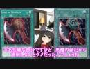 【遊戯王】日本と海外でイラストが違うカードを紹介!PART2~宗教編~