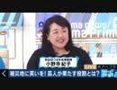 熊本地震から2年 東日本大震災、宮城県気仙沼市から学ぶ復興 ウーマン村本「被災地に笑いを」