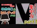 【第11回実況者杯後夜祭】初見でも楽しめる!?海外フリーゲーム part1【コラボ実況】