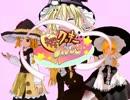 第70位:UDK姉妹のエロゲ☆.kisimeeeeeen