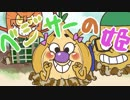 【実況】『Cuphead』を遊ぶゲイ【2】