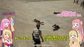【PUBG】ポンコツ姉妹がドン勝めざして Part39【VOICEROID実況】