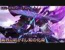 【PSO2】アンケートブースト記録 Part4【オメガルーサー】