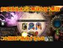 [Shadowverse実況]バハムート、アリス、ゼウス...ウッ頭が[pt.21]