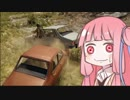 【PUBG】車がないと不安になっちゃう茜ちゃん2【VOICEROID】