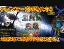 [Shadowverse実況]ニレンダァ!でどこまでもイケンダァ![pt.22]
