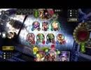 シャドバテーマ別対戦日記02『プリンセスキス戦』