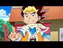 第88位:デュエル・マスターズ! 第4話「狙え!商売繁ジョー! 集えラーメンオールスターズ!」 thumbnail