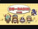 第70位:日本一RADIO 【第239回】 『嘘つき姫と盲目王子』特集 thumbnail