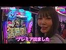 目指せ!!100万GOOD 第26話(2/2)