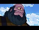 ゲゲゲの鬼太郎(第6作) 第2話 戦慄!見上げ入道