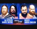 【WWE】今週のWWE王座戦線【SD 4.17】