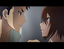 奴隷区 The Animation 第1話「選択 -sentaku-」