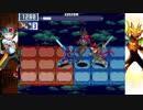 ロックッキー☆マンエグゼ 電脳獣と化した先輩.exe#13