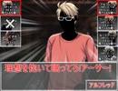【APヘタリアCoC】オタクトリオと愉快な初心者(?)たち【最終回・前編】