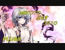 千年戦争アイギス_MIKOTOぷらす3510 PLUS8 剛炎のアモン