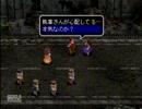 新・名作RPG!アークザラッド3をやる。Part53