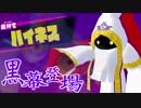 【スターアライズ実況】ピンクの勇者と星の危機!!【part21】