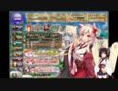 【花騎士】虹ツキミソウを目指して石850個溶かす【ガチャ】