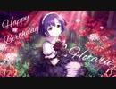 白菊ほたる【泣いても 泣いても】生誕祭MAD