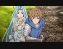 GRANBLUE FANTASY The Animation #1 蒼の少女