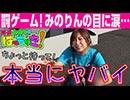 パチスロ【河原みのりのはっちゃき!】#52 グレートキングハナハナ 他