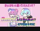 第53位:【ニコカラ】インスタントヘヴン [ナナヲアカリ&Eve×ナユタン星人] _ON Vocal パート分けあり修正版