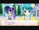 【実況】Switchプリパラをまったりプレイ part8