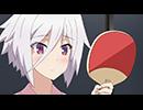 刀使ノ巫女 第15話「怠け者の一分」