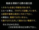 【DQX】ドラマサ10のコインボス縛りプレイ動画・第2弾 ~戦士 VS グラコス~