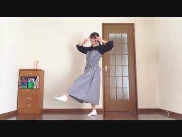 【するめ】 お気に召すまま 【踊ってみた】