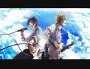 必要不可欠【歌ってみた】ash×Aryu(ありゅう) thumbnail