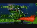 (CD)KF-Big Green NEW CD server with 200ping【キリングフロア2】