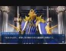 【実況プレイ】Fate/Grand Order Lostbelt No.1 獣国の皇女(37)
