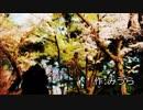オリジナル_こんにちは、あなた_Vocaloid[LUMi]