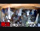 今日からおしゃれ系QVC福島系YouTuber目指していいですか?