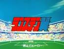 第48位:【ランス10】ランステン翼【MAD】 thumbnail
