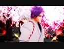 【MMD】「撫子色ハート」カメラ・リップモーション 男性版カメラ・表情 追加配布します【1080P】