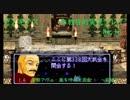 ゼノギアス 布教目的実況プレイ No.13