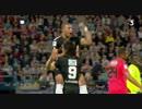 ≪フランスカップ:準決勝≫ カーン vs パリ・サンジェルマン