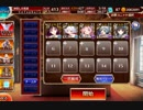 剛炎のアモンLv15 ☆3 テンマ入り5人