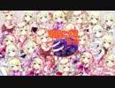 第85位:遊佐こずえ合作【第7回シンデレラガール総選挙】 thumbnail