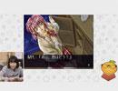 【慟哭そして…】ルームメイト ~五十嵐裕美~【第4回】(前半1)