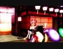 モデル配布【MMD】吉原ラメント Tda式改変 重音テトJapanese Kimono