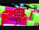 【Project Diva Future Tone】「ありふれたせかいせいふく」Clean PV