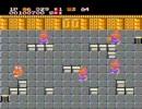 #72 スーパーチャイニーズ ころすけ(=^ェ^=)の挑戦