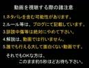 【DQX】ドラマサ10のコインボス縛りプレイ動画・第2弾 ~戦士 VS キラーマジンガ~